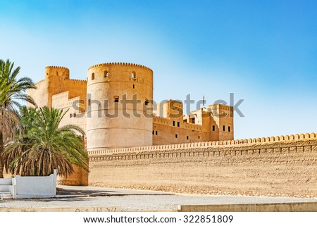 Rustaq Fort in the Al Batinah Region of Oman. It is located about 175 km to the southwest of Muscat, the capital of Oman. - stock photo