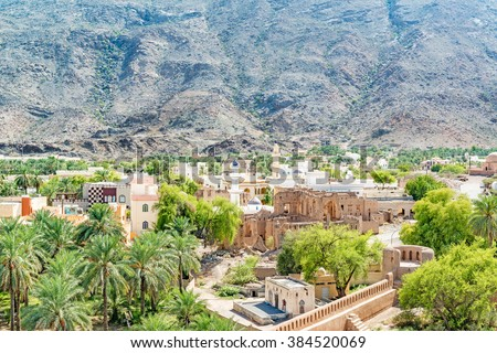Rustaq town in Al Batinah Region, Oman. It is located about 175 km to the southwest of Muscat, the capital of Oman. - stock photo