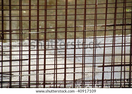 Rusty Metal Wire Mesh Fencing Panel Stock Photo (Royalty Free ...