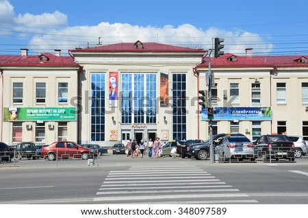 Ryazan, Russia, August, 18, 2013. Railway station Ryazan-1