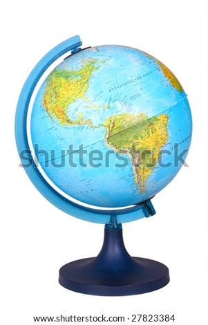 Sсhool globe isolated on white background - stock photo