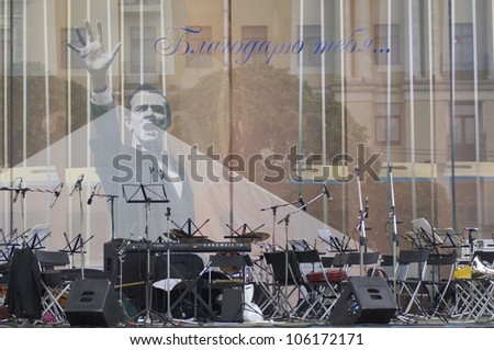 "S. PETERSBURG - JUNE 11: Symphonic orchestra instruments on a scene just before an memoriam concert of M. Magomaev ""Thank you"" on June 11, 2012 in S. Petersburg, Russia - stock photo"