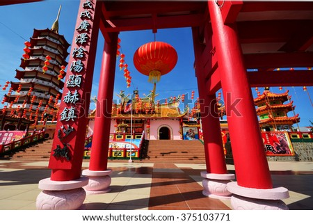 SABAH, MALAYSIA -FEB 06, 2016: Peak Nam Toong Buddhist Pagoda and Temple during the Chinese Lunar New Year celebration on February 6, 2016 in Sabah Borneo. The temple is famous for its 9 tiers pagoda.