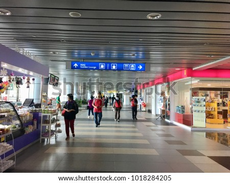 Sabah, Malaysia - Jan 10, 2018: Crowds and tourists at Kota Kinabalu International Airport.