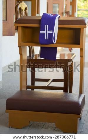Sacrament of penance - stock photo