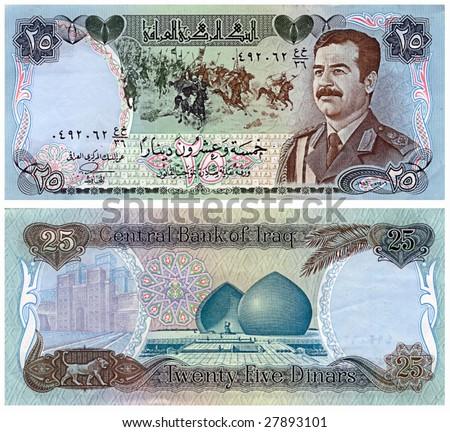 Saddam Hussein portrait on one side 25 Iraqi dinars banknote - stock photo