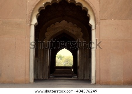 Safdarjung Grave from outside.