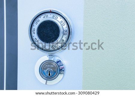 Safe lock protect access for theft - stock photo