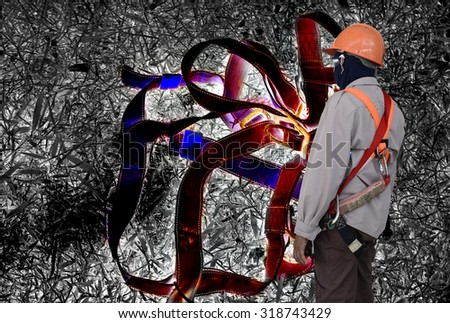 Safety BELT ,Safety first concept. - stock photo