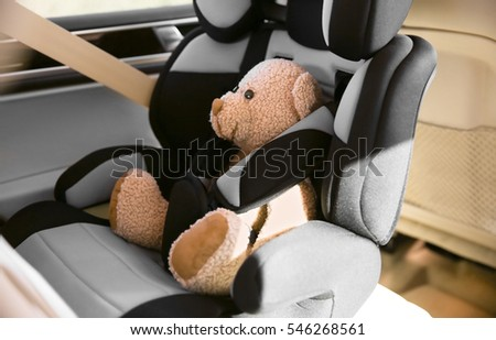 Baby seat stock images royalty free images vectors for Mejor silla coche bebe grupo 1 2 3