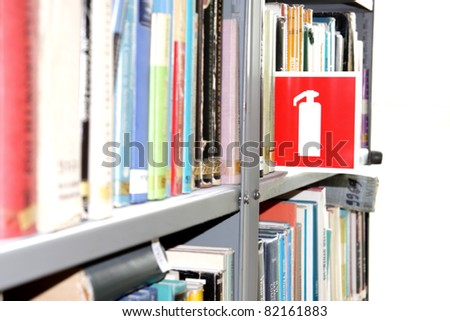 safety in the city library - stock photo
