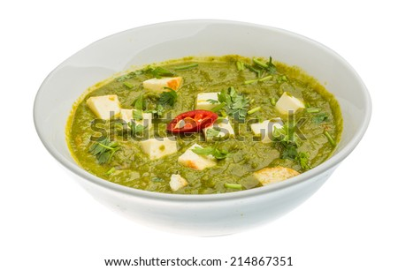 Sag Paneer - traditional Indian food - stock photo