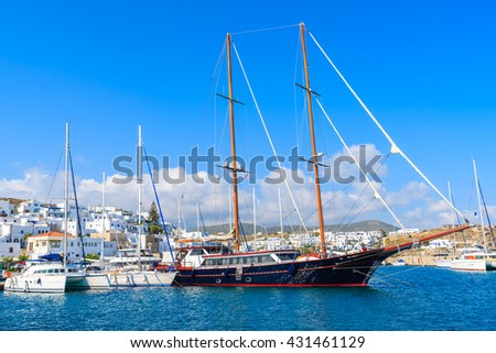 Sailing boats in Naoussa port, Paros island, Cyclades, Greece