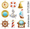 Sailing icon set - raster version - stock photo