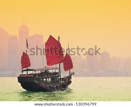 Sailing in Victoria Harbor in Hong Kong. - stock photo