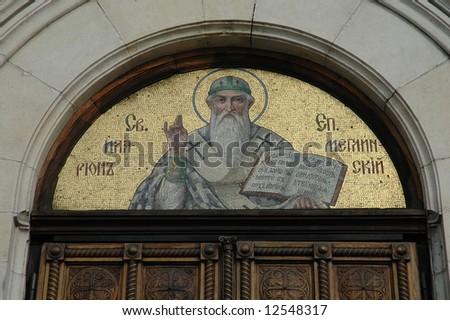 Saint Alexander Nevski church, Sofia, Bulgaria - stock photo
