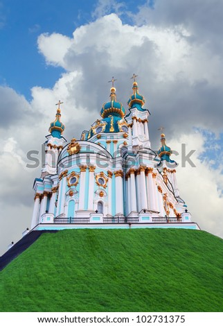 Saint Andrew's cathedral in the evening, Kiev - stock photo