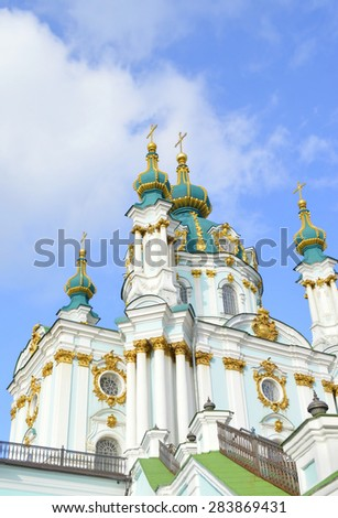 Saint Andrew's Church at the top of the Andriyivskyy Descent in Kyiv - stock photo