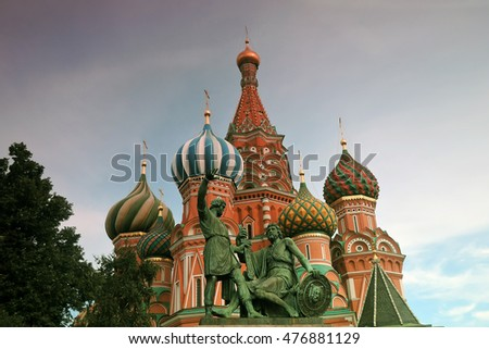 Saint Basil Cathedral and Monument to Minin and Pozharsky on the Red Square in Moscow. Popular landmark, UNESCO World Heritage Site.