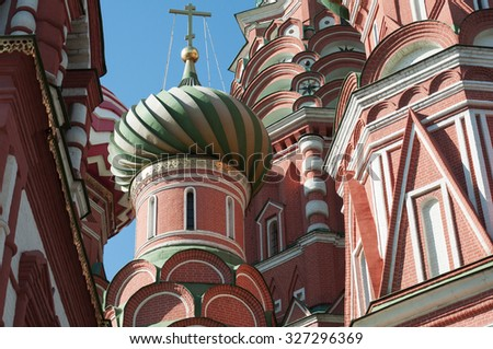 Saint Basil Cathedral and Vasilevsky Descent of Red Square in a Moscow Kremlin, Russia - stock photo