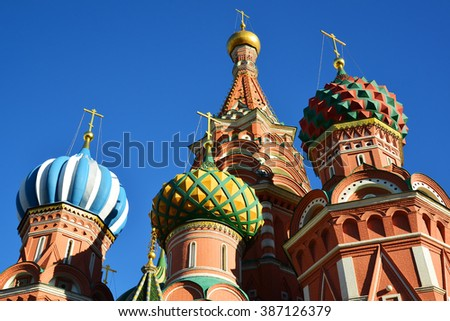 Saint Basil Cathedral and Vasilevsky Descent of Red Square in Moscow Kremlin, Russia - stock photo