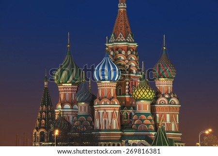 Saint Basil Cathedral in Moscow, Russia on Red Square at night - stock photo