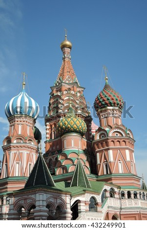 Saint Basil Cathedral in Moscow. UNESCO World Heritage Site. - stock photo