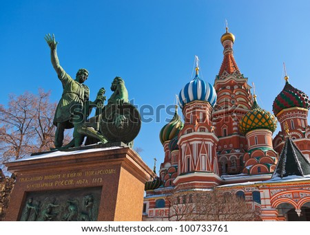 Saint Basil Cathedral on Red square, Moscow (Russia) - stock photo