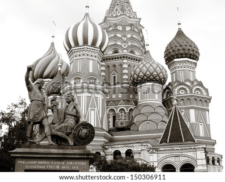 Saint Basil cathedral on the Red Square in Moscow, Russia. UNESCO World Heritage Site. Sepia photo. - stock photo