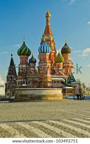 Saint Basil's Cathedral, at Red Square, Moscow, Russia - stock photo