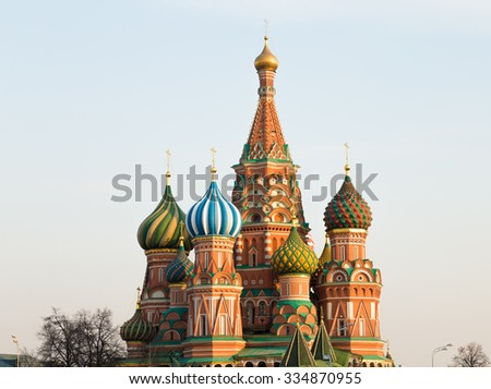 Saint Basil's Cathedral in Moscow, Russia.
