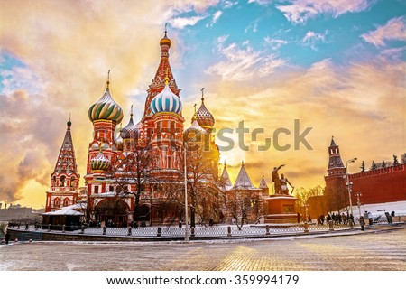 Saint Basil's Cathedral in Red Square in winter at sunrise, Moscow, Russia. - stock photo