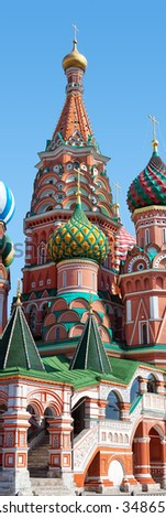 Saint; Basil's Cathedral Moscowin the  Red Square, Russia.  Vasily the Blessed or Pokrovsky; - stock photo