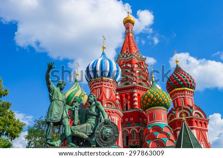 Saint Basil's Cathedral on Red square, Moscow, Russia - stock photo