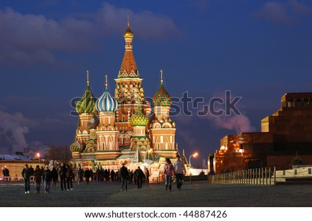 Saint Basilâ??s Cathedral, Red Square, Moscow - stock photo