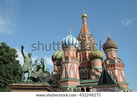 Saint Basils Cathedral in Moscow. UNESCO World Heritage Site. - stock photo