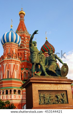 Saint Basils cathedral on the Red Square in Moscow, Russia. UNESCO World Heritage Site. - stock photo