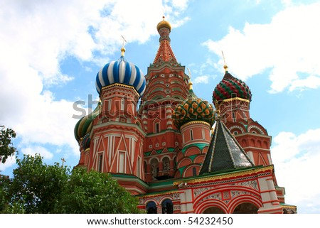 Saint Basils cathedral, Red Square, Moscow, Russia - stock photo