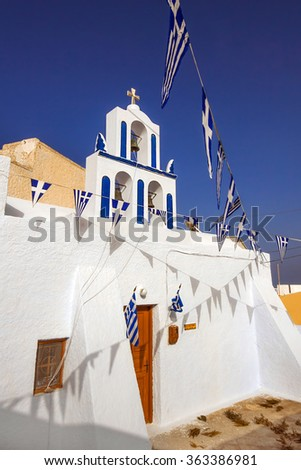 Saint Catherine church in Pyrgos village, Santorini - stock photo