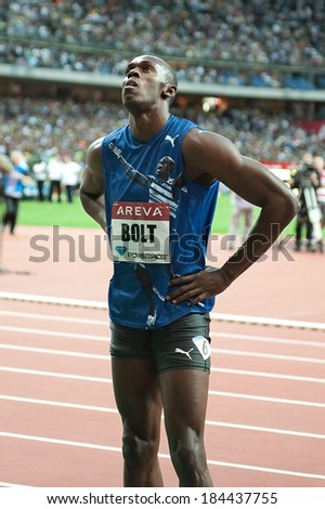 SAINT-DENIS, FRANCE - JULY 8, 2011 - Usain Bolt after running 100 meter at the meeting Areva on July 8, 2011