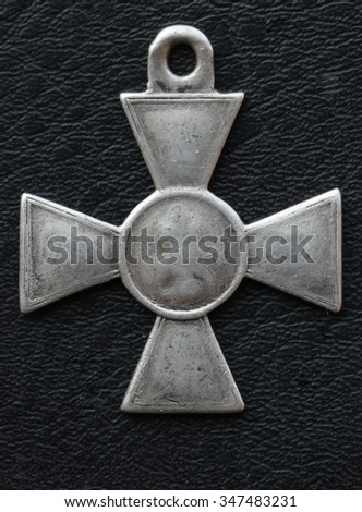 Saint George cross of Imperial Russia
