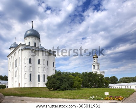 Saint George's Cathedral and bell tower, Russian orthodox Yuriev Monastery in Great Novgorod (Veliky Novgorod.) Russia - stock photo