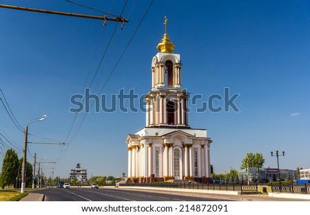 Saint George's church in Kursk, Russia - stock photo