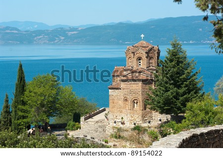 Saint John at Kaneo is a macedonian orthodox church situated on Lake Ohrid in the city of Ohrid, Republic of Macedonia - stock photo