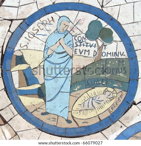 Saint Joseph, Mosaic in front of the church on the Mount of Beatitudes, Israel - stock photo