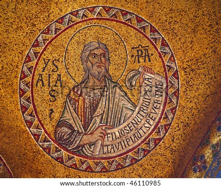 Saint Mark's Basilica, Cathedral, Church Golden Mosaic Prophet Disciple Venice Italy