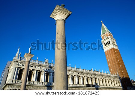 Saint Mark's Basilica in Venice, Italy - stock photo