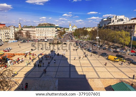 Saint Michael from Saint Sophia Sofia Cathedral Tower Golden Dome Sofiyskaya Square Kiev Ukraine.  Oldest Cathedral and Church in Kiev.  Saint Sofia was built by King Yaroslov the Wise in 1037. - stock photo