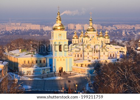 Saint Michael's cathedral in Kiev, Ukraine - stock photo