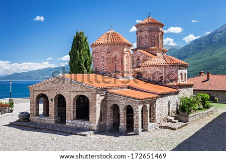 Saint Naum Monastery near Ohrid in Macedonia - stock photo